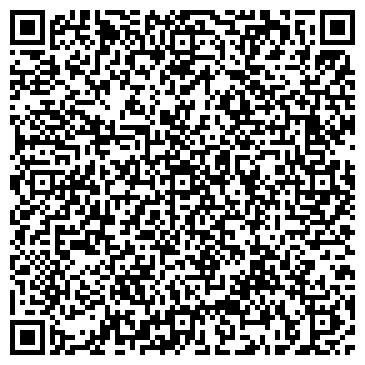 QR-код с контактной информацией организации Дек-Арт компания, ООО