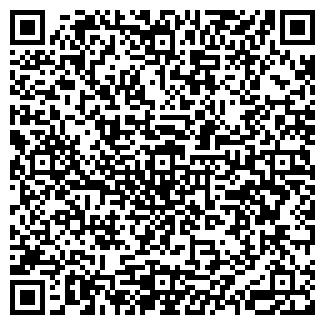 QR-код с контактной информацией организации АСЕР ТОО