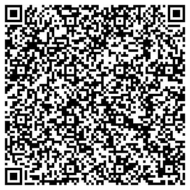 QR-код с контактной информацией организации РСмаркет, ООО (RCmarket)