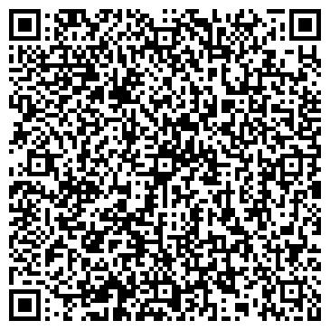 QR-код с контактной информацией организации Юнкерс-сервис , ЧП