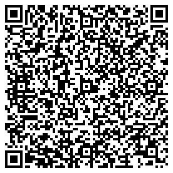 QR-код с контактной информацией организации Яценко, ФЛП