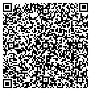 QR-код с контактной информацией организации Нилас, ООО