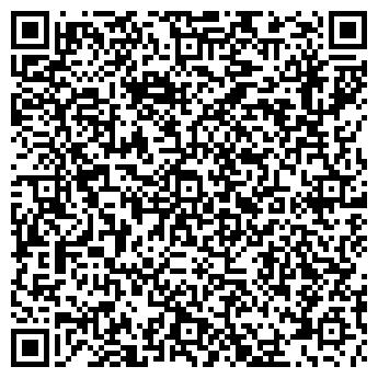 QR-код с контактной информацией организации Драйфор, Компания