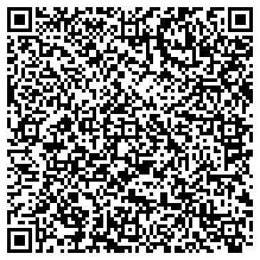 QR-код с контактной информацией организации Эскадо-МС, ООО