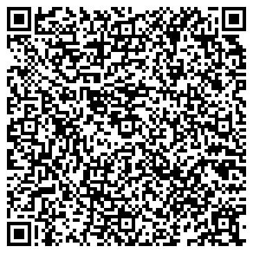 QR-код с контактной информацией организации С.Д.Т. Диамант, ООО