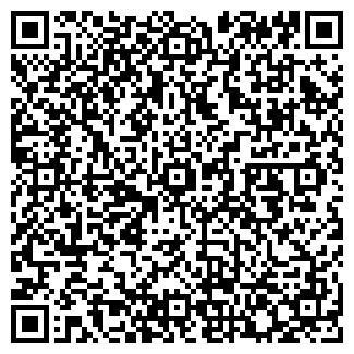 QR-код с контактной информацией организации Интервуд, ТОО