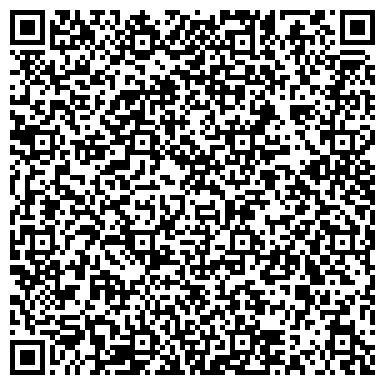 QR-код с контактной информацией организации Торговая компания Дозор, ТОО