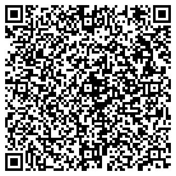 QR-код с контактной информацией организации Солард, ООО