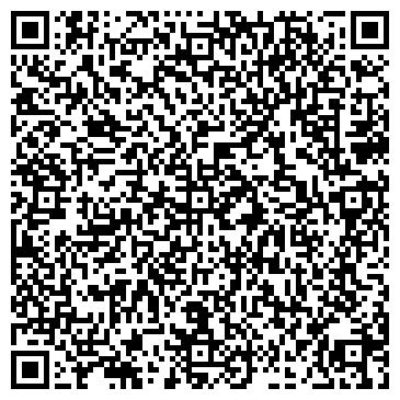 QR-код с контактной информацией организации Кварц, ООО