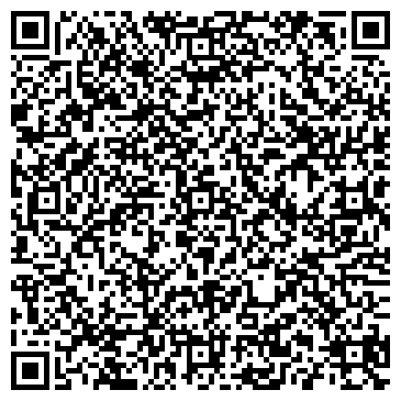 QR-код с контактной информацией организации Торговый дом аврора, ООО
