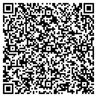 QR-код с контактной информацией организации Техномаркет Электрик, ООО