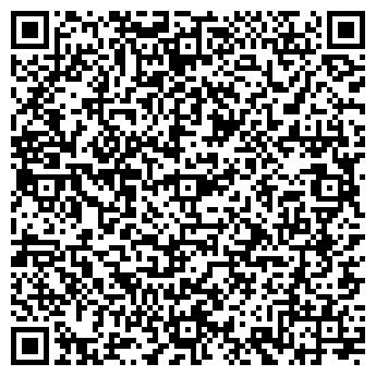 QR-код с контактной информацией организации Тойота Центр Алматы, ТОО