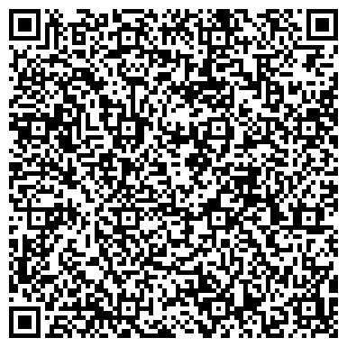QR-код с контактной информацией организации Алтайпромснаб, ТОО
