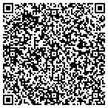QR-код с контактной информацией организации СКАТсервис, ТОО