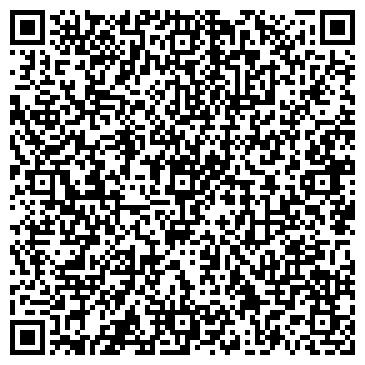 QR-код с контактной информацией организации Трянов О.А., СПД