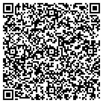 QR-код с контактной информацией организации Энергия РК, ТОО