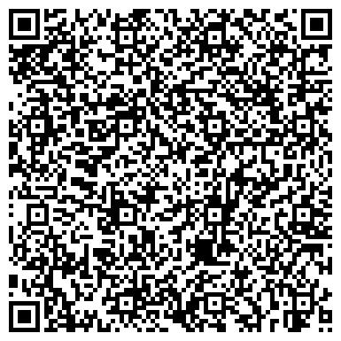 QR-код с контактной информацией организации Sino Technics Almaty (Сино Техникс Алматы), ТОО