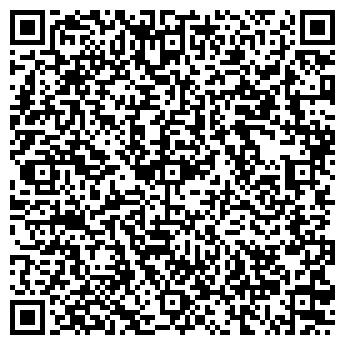 QR-код с контактной информацией организации Роса Лтд компания, ТОО