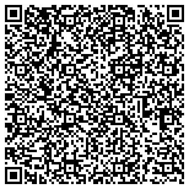 QR-код с контактной информацией организации Delta Chip (Дельта Чип) Кампания, ИП