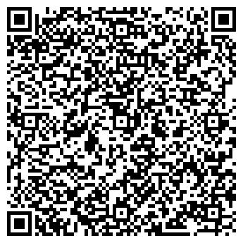QR-код с контактной информацией организации СЭЛЛ-Энергия, ТОО