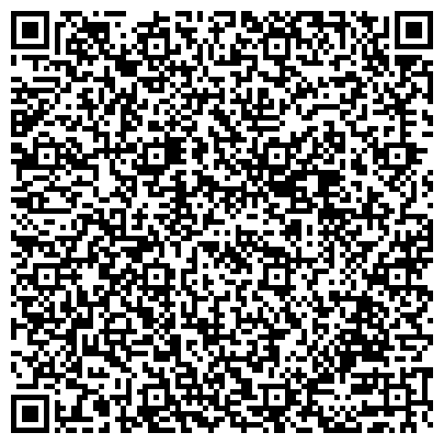 QR-код с контактной информацией организации Grumant (Грумант), ТОО