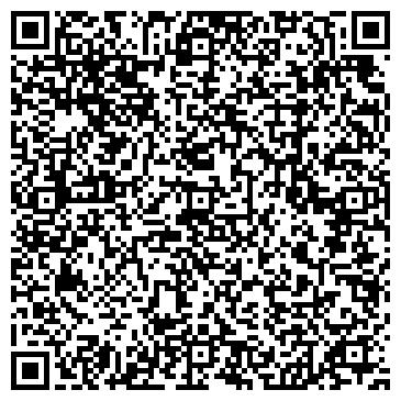 QR-код с контактной информацией организации Аудио видео технологии, ТОО