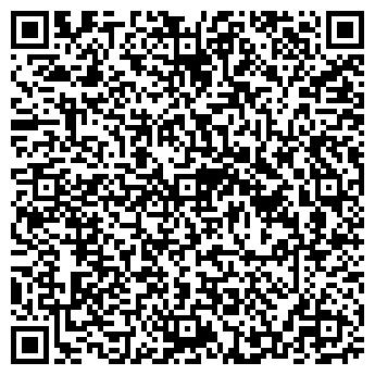 QR-код с контактной информацией организации НИ В. Б., ИП