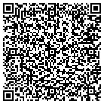 QR-код с контактной информацией организации ТОО LED City(Лэд Сити)