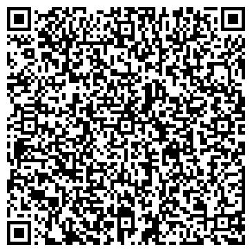 QR-код с контактной информацией организации Kz Sound (Кз Соунд), ТОО