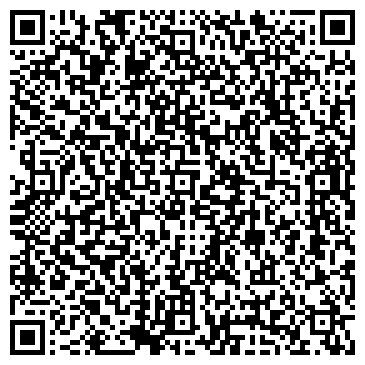 QR-код с контактной информацией организации ТД Электроцентр, ТОО