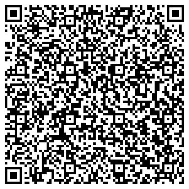 QR-код с контактной информацией организации Vertro Kazakhstan (Вертро Казахстан), ТОО