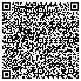 QR-код с контактной информацией организации Kazpromavtomatika (Казпромавтоматика), ТОО