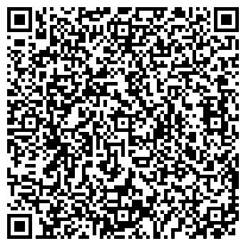 QR-код с контактной информацией организации ЮГТРАНСЭКСПРЕСС
