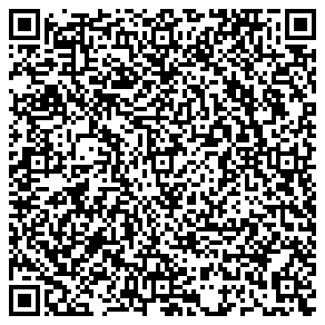 QR-код с контактной информацией организации САР Технология, ТОО