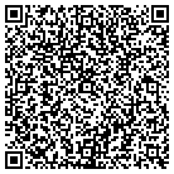 QR-код с контактной информацией организации Станэлектромаш Торговый Дом, ТОО