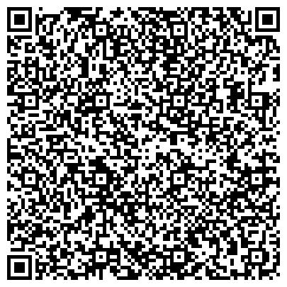 QR-код с контактной информацией организации Lan Tech (Лан Тэк), ТОО
