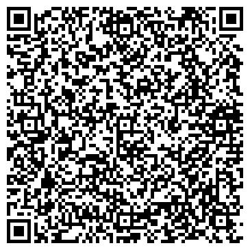 QR-код с контактной информацией организации Сервис УАЗ, ТОО