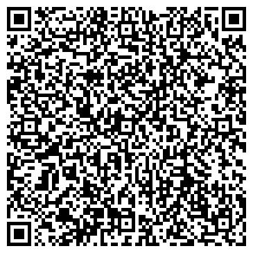 QR-код с контактной информацией организации Дом 100, ТОО