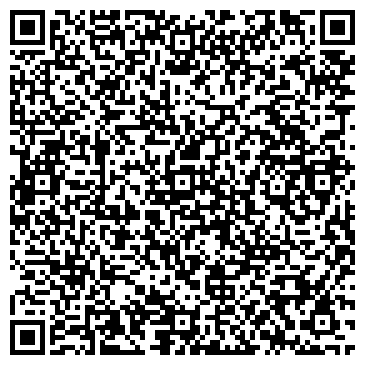 QR-код с контактной информацией организации Керхер, ТОО