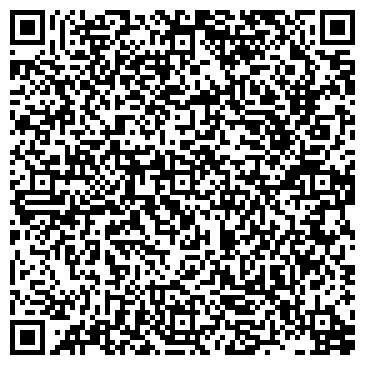QR-код с контактной информацией организации Темиравтобам, ТОО
