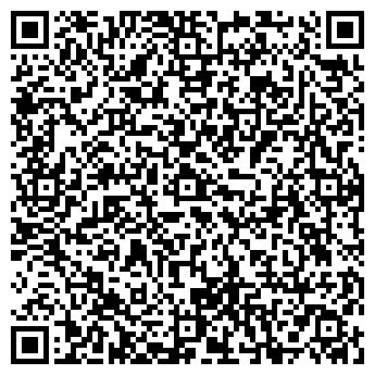 QR-код с контактной информацией организации Авто-электро ДИАЛ, ТОО