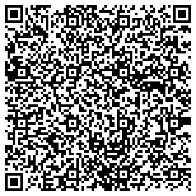 QR-код с контактной информацией организации Укп Асу, ТОО