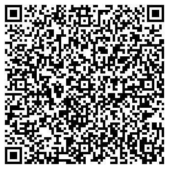 QR-код с контактной информацией организации Казнефтегазмаш, АО