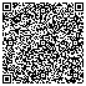 QR-код с контактной информацией организации АРМ-Комплект, ТОО