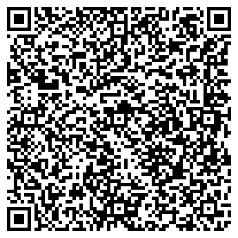 QR-код с контактной информацией организации Euro Equip & Service (Евро Экьюп энд Сервис), ТОО