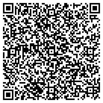 QR-код с контактной информацией организации KBS Industries, ТОО