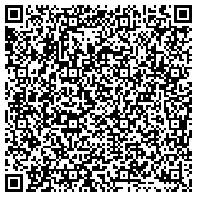 QR-код с контактной информацией организации Tehinteh (Техинтех), ТОО