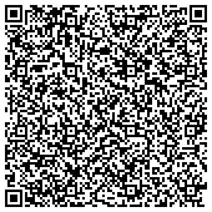 QR-код с контактной информацией организации Жарық-2000, торговая компания, ТОО