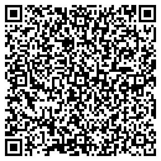 QR-код с контактной информацией организации Бриз 2004, ТОО