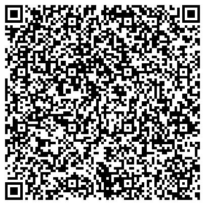QR-код с контактной информацией организации Welding Company (Уелдинг Компани), ТОО